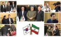 نشست همکاری های مشترک ایران و کره جنوبی در زمینه بیمه سلامت / استفاده از تجربیات مشترک برای بهبود عملکرد بیمه همگانی در...